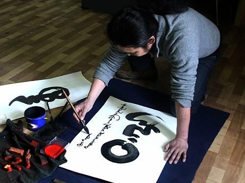 Mongolian Calligrapher