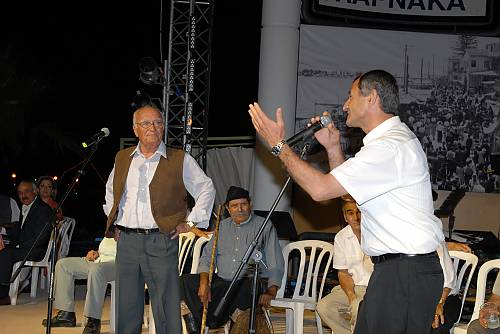 © Larnaca Municipality