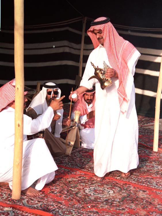 Картинки по запросу culture of saudi arabia coffee