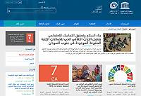 The Intangible Cultural Heritage website launched in Arabic!