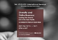 Join the online seminar 'Diversity and Distinctiveness: Looking into Shared ICH in the Asia-Pacific' starting tomorrow!